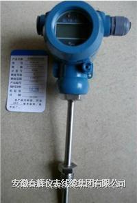 SBWR/Z一體化數顯溫度變送器 SBWR/Z