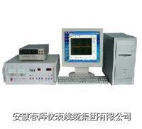 熱工自動檢定系統TAM-2 TAM-2