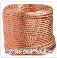 銅軟絞線  TJR  JTRX  TJRX3