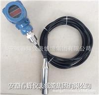 投入式液位變送器 CHL-P0201T80L4m/A6m