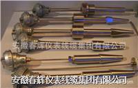 錐形熱電偶 WRN-620 WRN-630 WRN-640