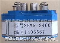 SBWR-2460熱電偶溫度變送器 SBWR-2460  SBWZ-2260