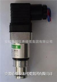 壓差發訊器 CS-III