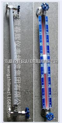 玻璃管液位計 HG5