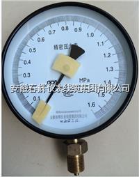 YB-150壓力表 YB-150  YB-160