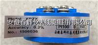 溫度變送器 XPZX