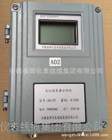 ZO-2T氧化鋯探頭氧化鋯氧量分析儀 ZO-2T
