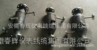 夾套型雙金屬熱電阻熱電偶溫度計擴大管 CH