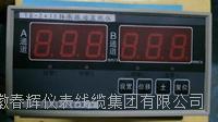 軸承振動監視儀 VB-Z430