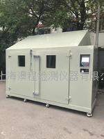 上海廠家大型鹽霧試驗室   AC/YWS-300
