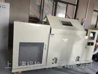 大众标准复合盐雾腐蚀试验箱
