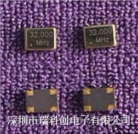 溫補晶振 SMD 5.0X7.0MM 4P 點擊進入規格書