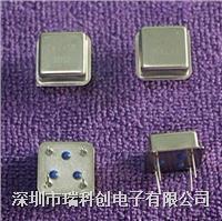溫補晶振 Dip8  插件4腳 點擊進入規格書