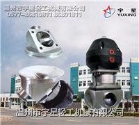 不锈钢卫生级罐底阀 YX-GDF