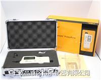 AR63A測振儀-一體測震儀振動儀
