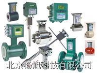 ISOIL電磁流量計 MS3770