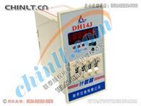 DH14J 數顯計數器 DH14J