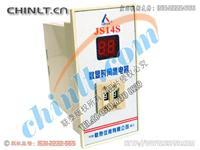 JS14S(二位式)數顯時間繼電器 JS14S(二位式)