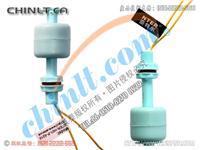 NTER-H01-P-5210小型塑料浮球開關 NTER-H01-P-5210