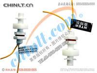 NTER-H01-P-2508小型塑料浮球開關 NTER-H01-P-2508