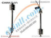 NTER-H01-S-12010小型不銹鋼浮球開關 NTER-H01-S-12010