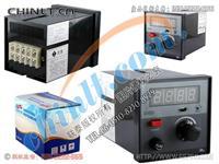 JDSD(N)-40-AO 數顯電磁調速電機控制器 JDSD(N)-40-AO(4~20mA)
