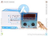 XMTA-2202 數顯調節儀 XMTA-2202