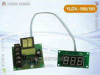 YLDX-100/101溫度顯示器 YLDX-100/101