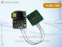 YLDK-100分體式微電腦單顯示恒溫控制器 YLDK-100