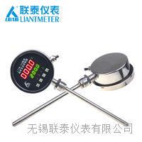溫度變送控制器 LTTW-100