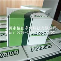 S-200金佰利低塵擦拭紙