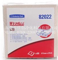金佰利WYPALL* L20工业擦拭纸(折叠式)82022