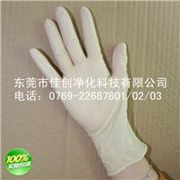東莞批發ammex愛馬斯一次性乳膠手套