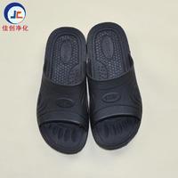 深圳SPU防静电鞋生产厂家 无尘室防静电拖鞋 拖鞋