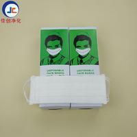 勞保一次雙層紙口罩 多種