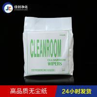 WIP-0606dafab888手机版网页版擦拭纸 0604工业擦拭纸