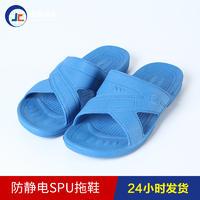 柔软无尘塑胶工作鞋 拖鞋