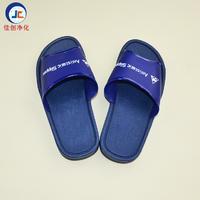 防靜電拖鞋 PVC