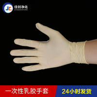 gloves latex work