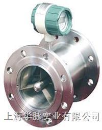 液體渦輪流量計  LWGY液體智能型