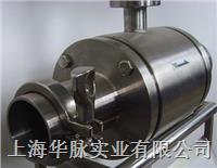 上海不銹鋼電磁流量計  EMF-