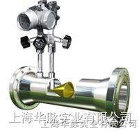 飽和蒸氣V錐流量計 HVM系列