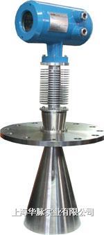 高頻雷達物位計 ALTP84