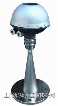 高頻雷達物位計 ALTS87