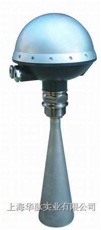 高頻雷達物位計 ALTS89