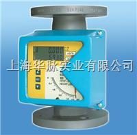 電遠傳型金屬轉子流量計/金屬浮子流量計 LZD