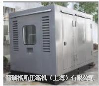 普瑞格斯 氦氣壓縮機 PGA25-1.0