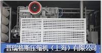 高壓管道壓縮機,50MPA超高壓壓縮機, 高壓空氣壓縮機10-50MPA PGA
