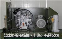 高壓壓縮機 PG系列