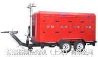 移动充气车  300升——500升移动充气车<b><font size=